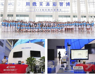 Chongqing Chuke Intelligent Machinery & Equipment Co.,Ltd